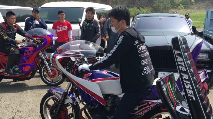 Bosozoku gang motocylowy