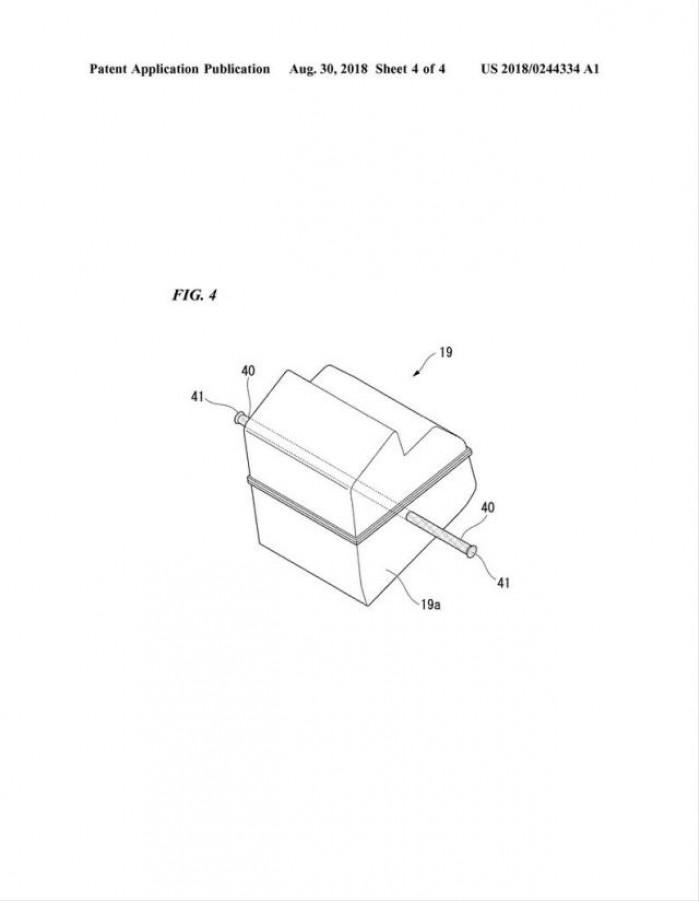 Honda patent carbon