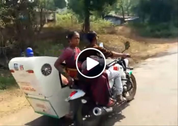 motocyklowe pogotowie ratunkowe