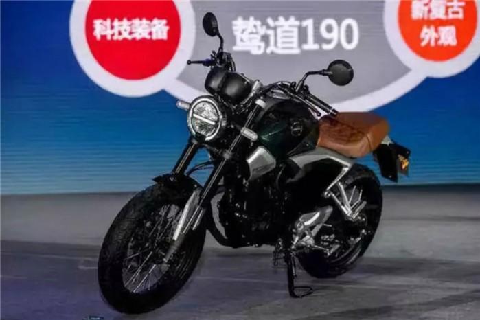 Honda CB190SS 1