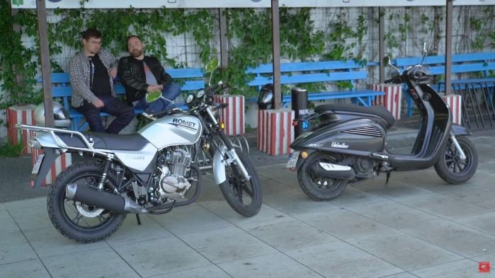Skuter czy motocykl 125 3
