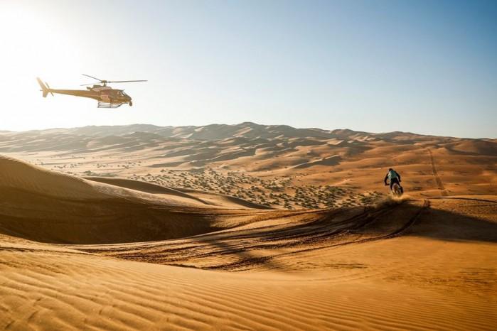 Dakar final