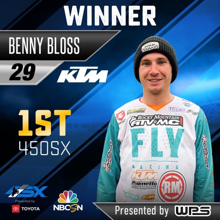 SX eSports Benny Bloss