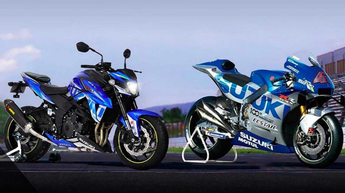 Suzuki gsxs750 motogp 1