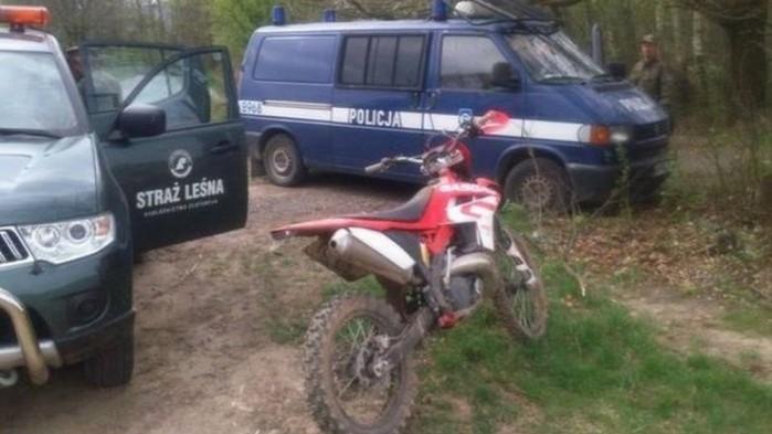 rejesracja motocross quad