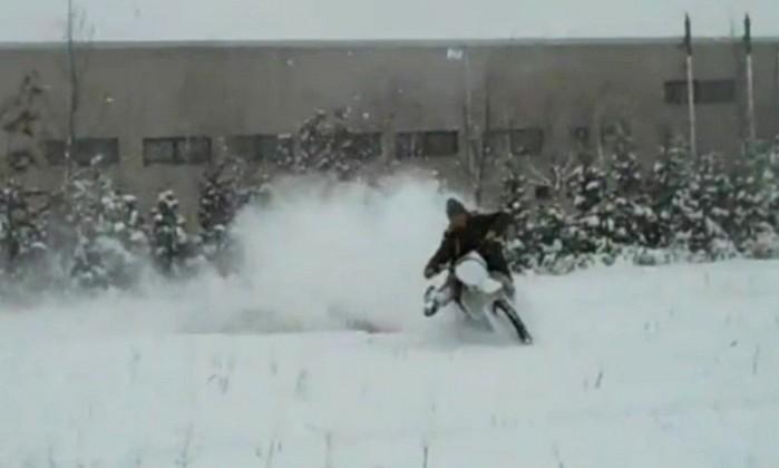 motocross ucieczka przd policja bielsko Biala