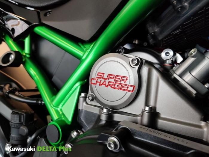 7 Kawasaki Z H2 silnik