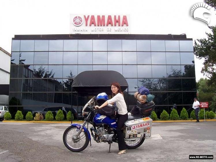 yamaha mexico: