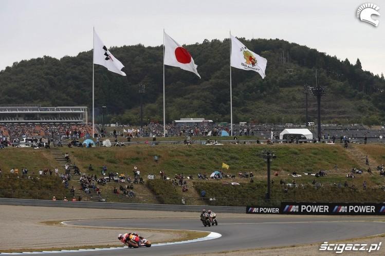 motogp flaga japonii