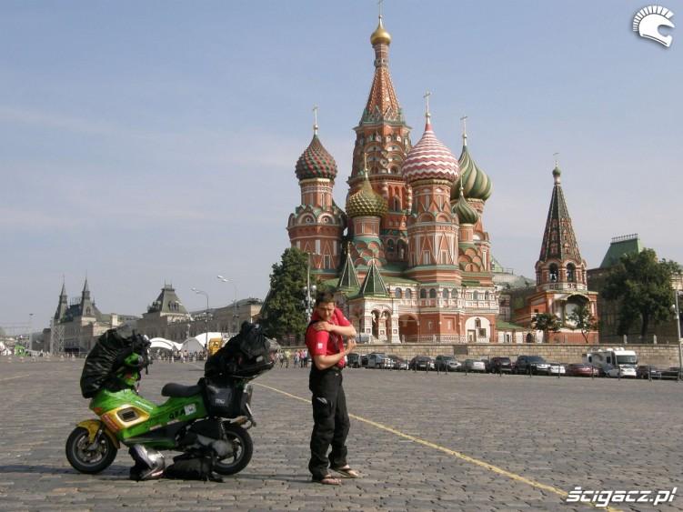 Moskwa palac