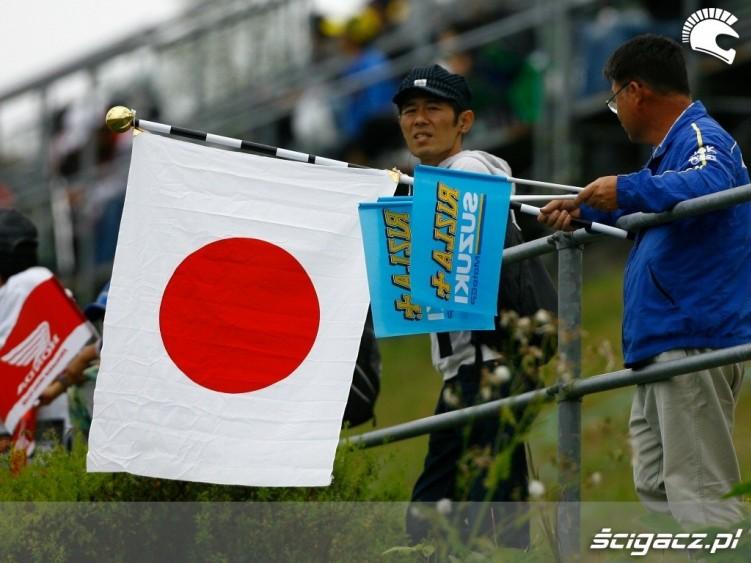 Rizla Suzuki fans