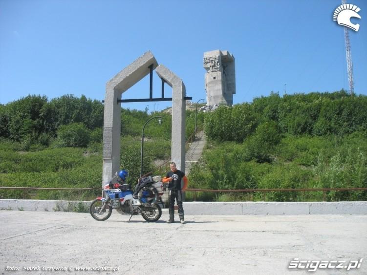 Magadan Maska Skorbi