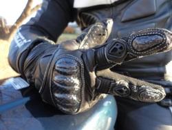 ochraniacze i wloty na palcach