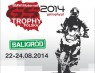 BMW GS Trophy Baligrod 2014