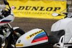 rninet racer testy opon dunlop