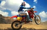 Honda CR500 piaskowe wheelie