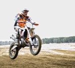 KTM Great Escape Rally 2012