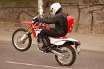 Wheelie Honda CRF250L
