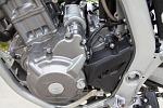 oslona zebatki Honda CRF 250L