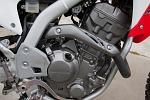 rama Honda CRF 250L