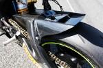 Oslona Yamaha R6 Supersport