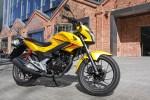 Nowa Honda CB125F 2015 zolta