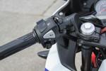 Honda CBR300R kierownica