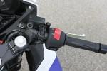 Kierownica Honda CBR300R