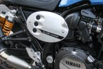 oslona Yamaha XJR 1300 Scigacz pl