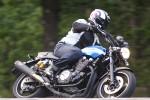w zakrecie Yamaha XJR 1300 Scigacz pl