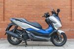 Honda Forza 125 2018 bokiem
