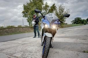Bajaj Pulsar 200 RS reflektor