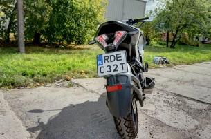 Bajaj Pulsar 200 RS tyl