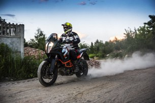 KTM Super Adventure R offroad 52