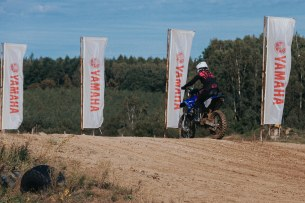 Yamaha YZ test 06