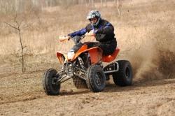 quad KTM XC 525 zdjecie