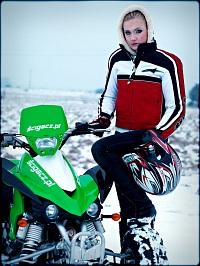 Kawasaki KFX450R i sandra