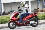 prosto Honda PCX Scigacz pl