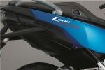 zlozony bagaznik BMW C600 Sport