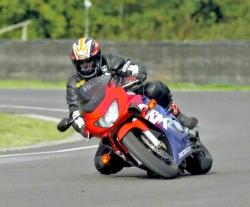 Honda CBR F4 tor